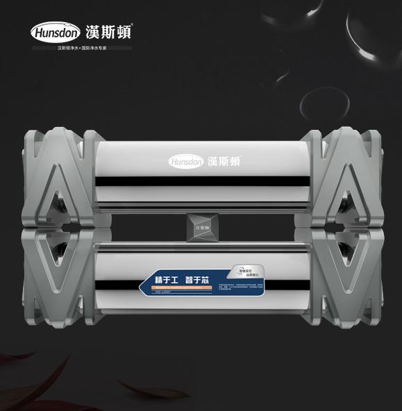 HSD-1200KT